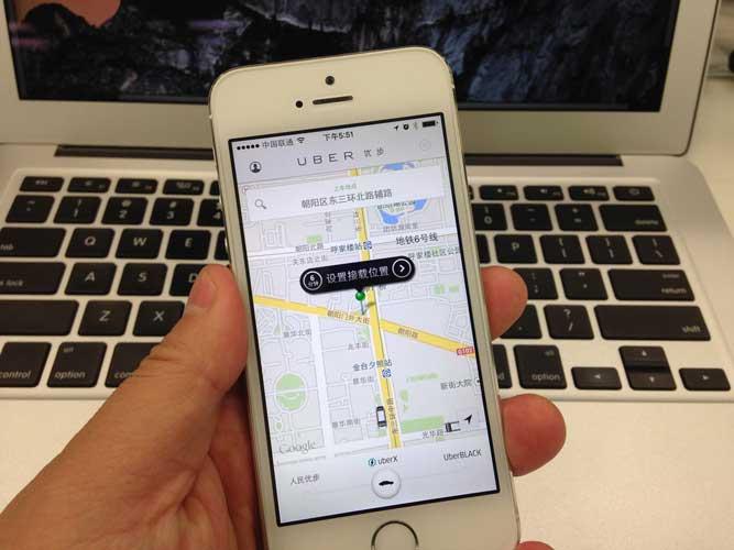 uber app usability